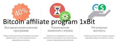 Полезные программы для ставок в бк