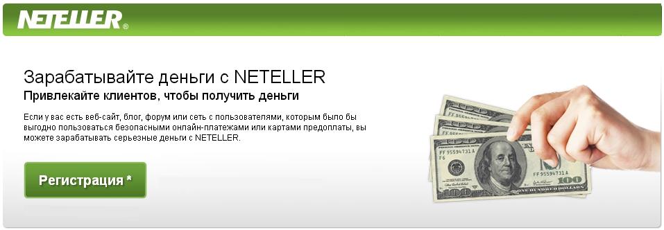 казино онлайн с выводом денег на карту