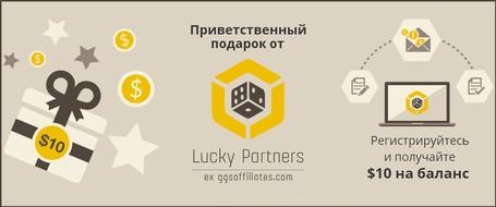 Партнёрские программы интернет-казино букмекерских контор детские игровые автоматы tecway