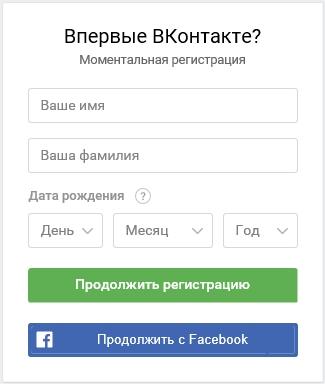 Продвижение партнерки в вк прогнать сайт Железнодорожная улица (город Щербинка)